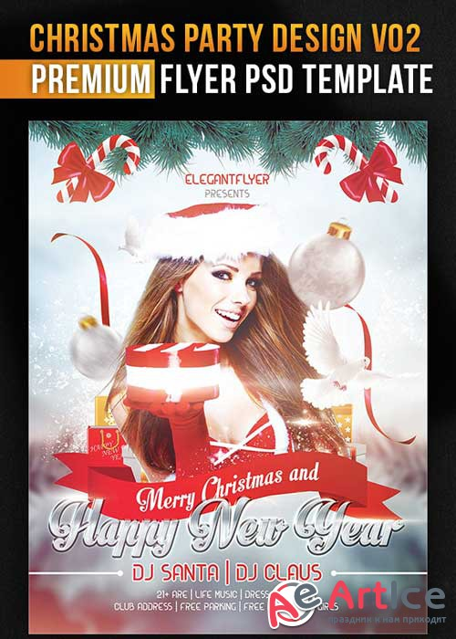 Christmas Party Design V02 Flyer Template + Facebook Cover