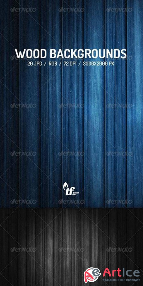 20 Wood Backgrounds