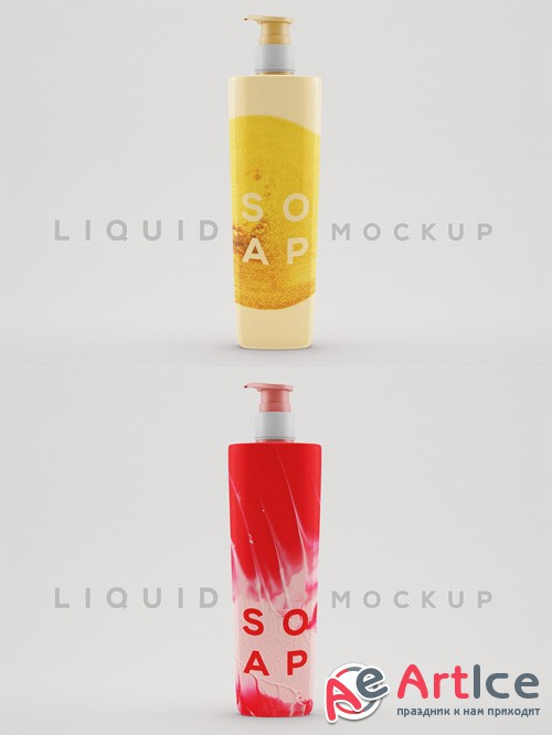 Liquid Soap Mock-up Template