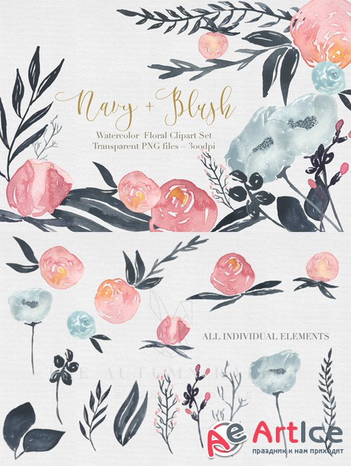 Navy + Blush Watercolor Clipart Set - Creativemarket 425460