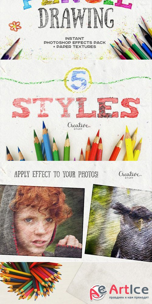 Pencil Drawing Photoshop Effects - Creativemarket 531156