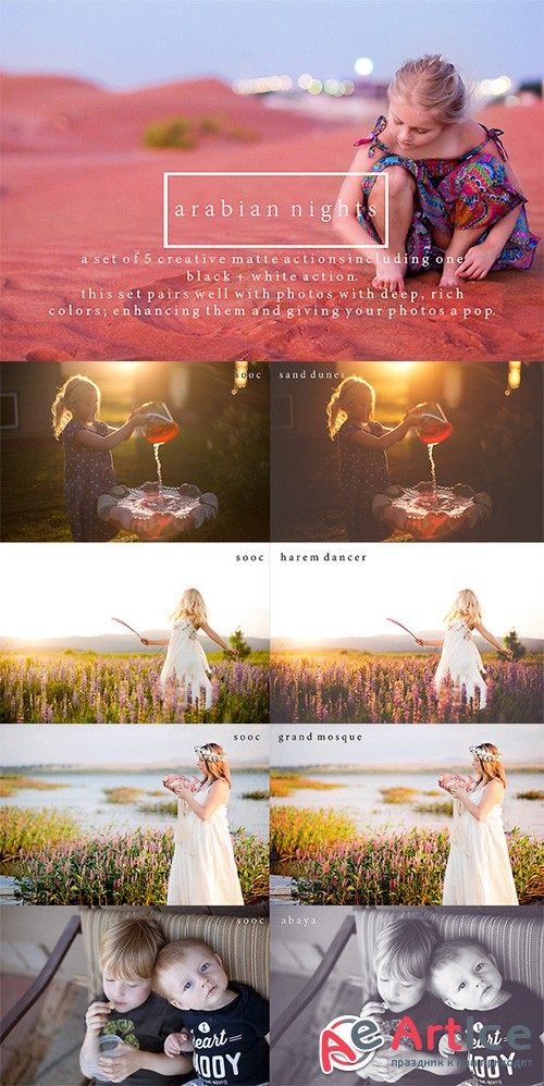Arabian Nights - Photoshop Actions - Creativemarket 2953
