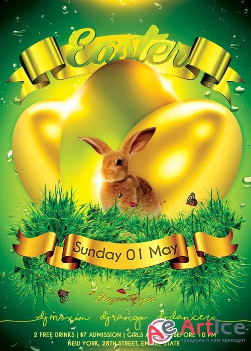 Easter Party V05 Flyer PSD Template + Facebook Cover