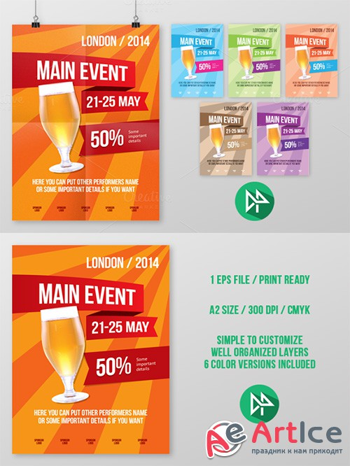 Multipurpose poster template - Creativemarket 25825