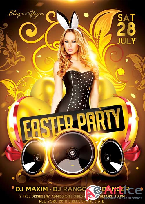 Easter Party V04 Flyer PSD Template + Facebook Cover