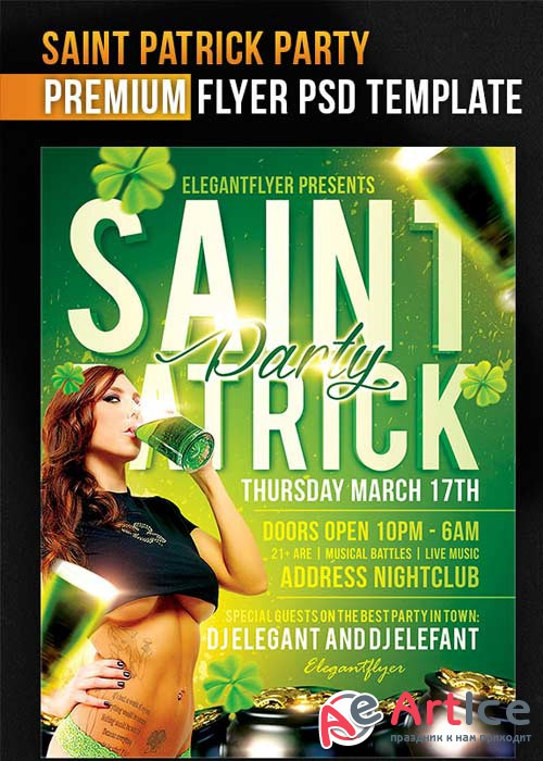 Saint Patricks Day V12 Flyer PSD Template + Facebook Cover