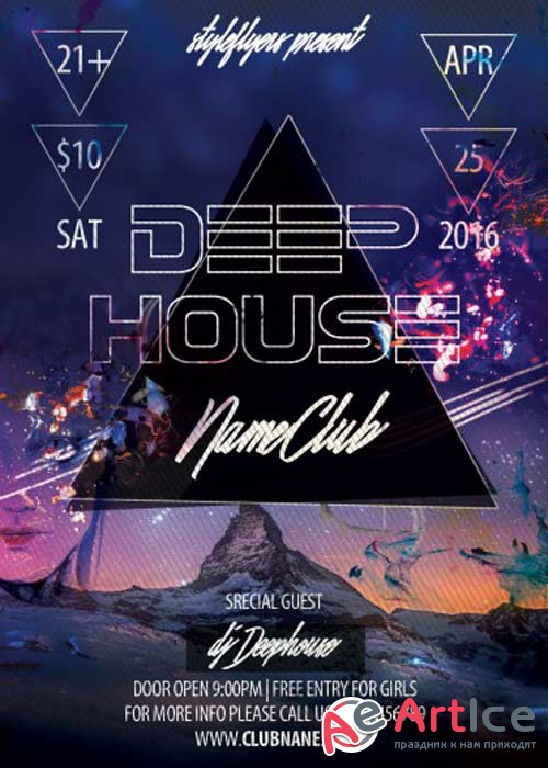 Deep House Party Flyer PSD Template + Facebook Cover