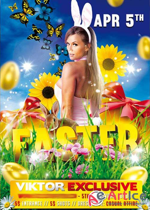 Easter Party Flyer V7 PSD Template + Facebook Cover