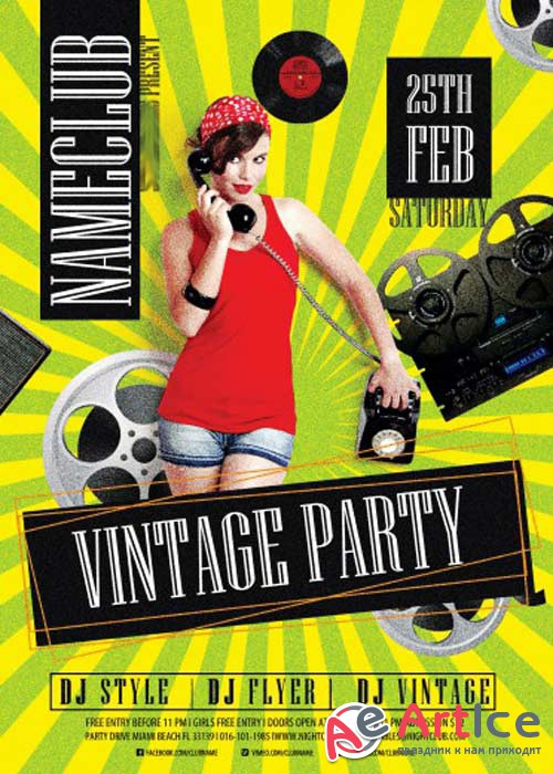 Vintage party Flyer V3 PSD Template + Facebook Cover