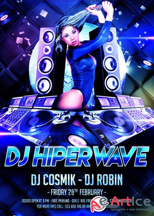 Dj Hiperwave Flyer PSD Template + Facebook Cover