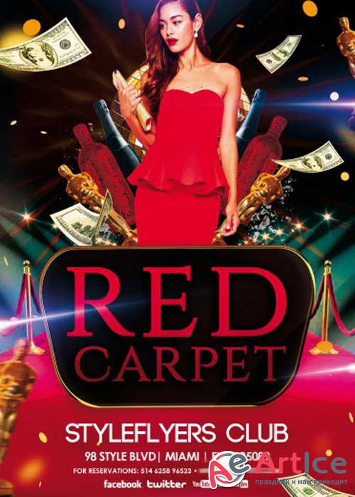 Red Carpet V1 Flyer PSD Template + Facebook Cover