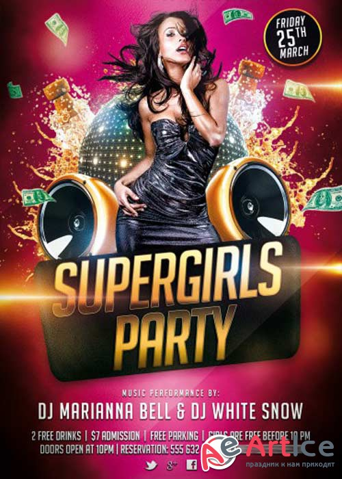 Supergirls Party V2 PSD Flyer Template + Facebook Cover