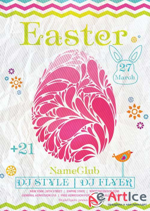 Easter V12 PSD Flyer Template + Facebook Cover