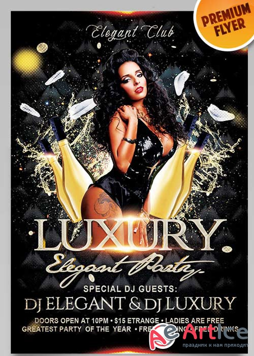 Luxury Elegant Party V2 Flyer PSD Template + Facebook Cover