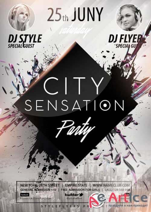 City Sensation Party PSD Flyer Template