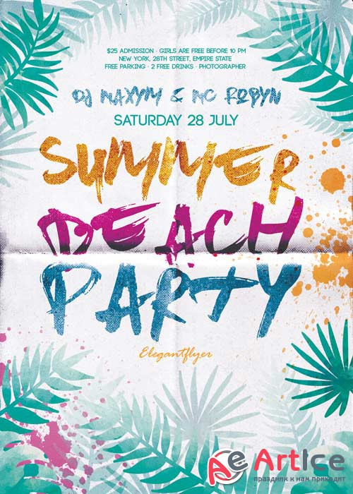 Summer Beach Party V02 Flyer PSD Template + Facebook Cover