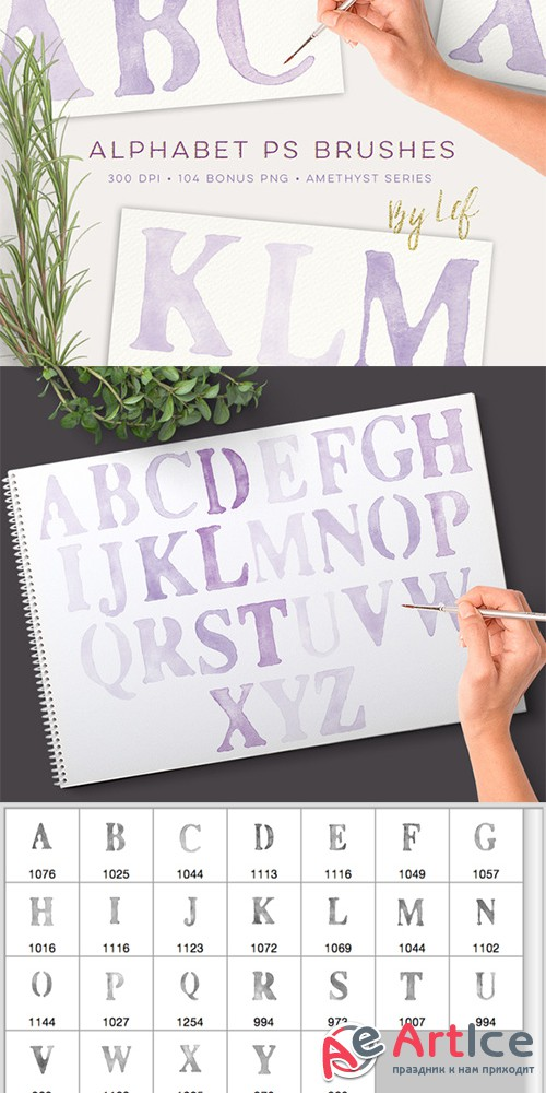 Watercolor PS Brush Set Alphabet - Creativemarket 593384