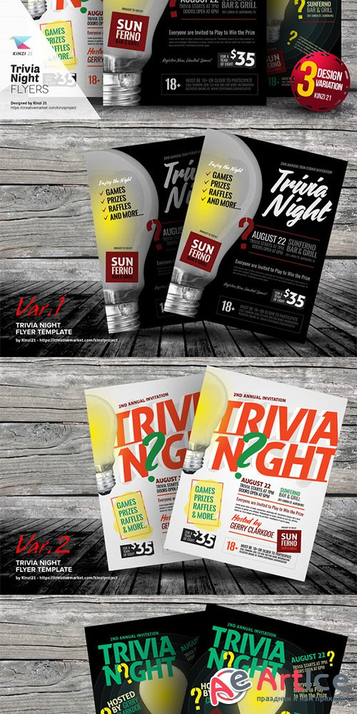 Trivia Night Flyer Templates - Creativemarket 630100