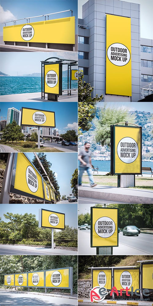 Outdoor Advertising Mock Up - Creativemarket 75858