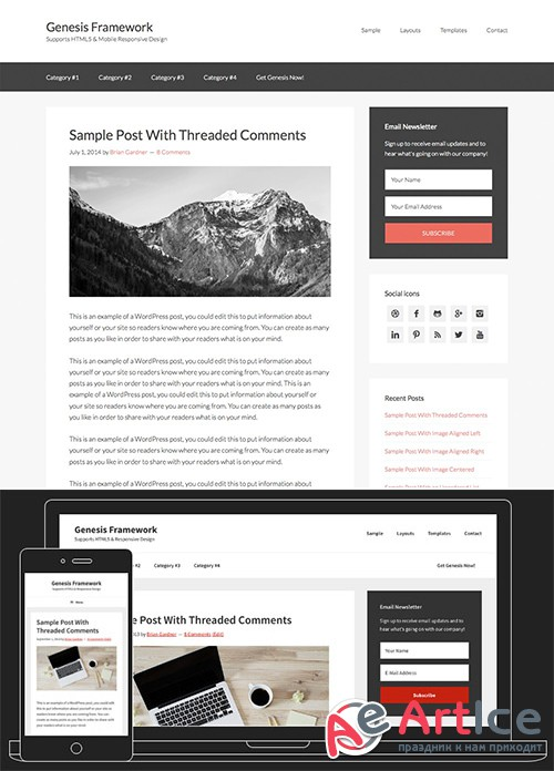 StudioPress - Genesis Framework v2.2.2 - WordPress Theme