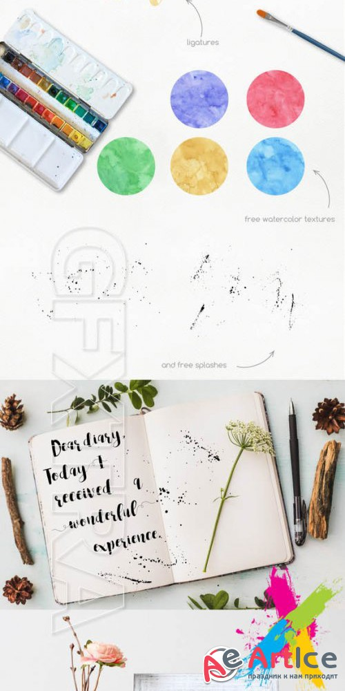 Spelling Night - Creativemarket 623185