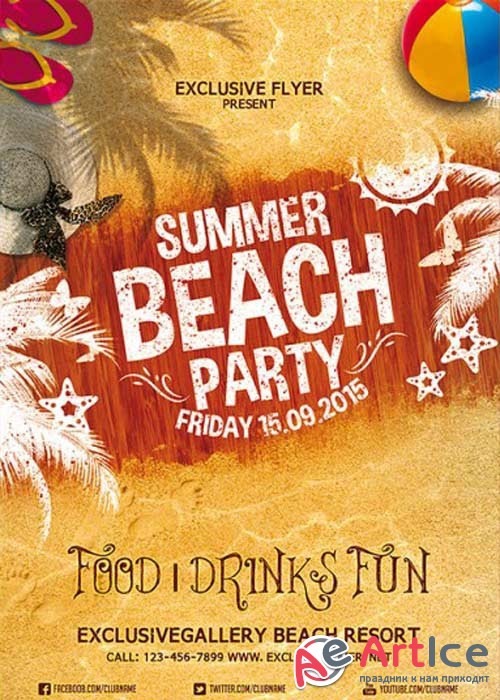 Summer Beach Party Vol.4 Premium Flyer Template + Facebook Cover
