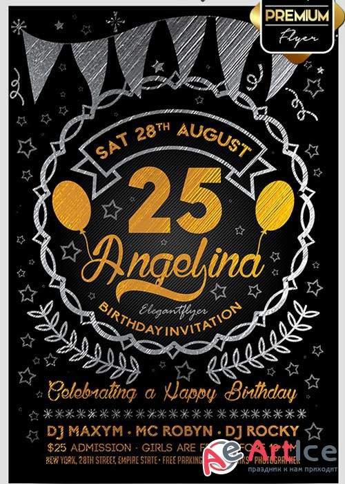 Birthday Invitation Flyer V1 PSD Template + Facebook Cover