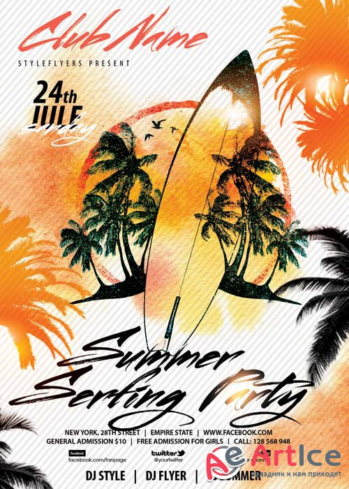 Summer Serfing Party V1 PSD Flyer Template