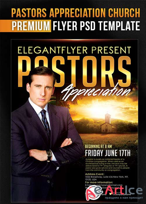 Pastors Appreciation Church Flyer PSD Template + Facebook Cover