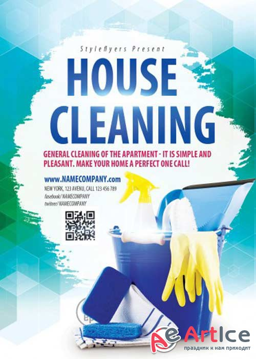 House Cleaning V4 PSD Flyer Template