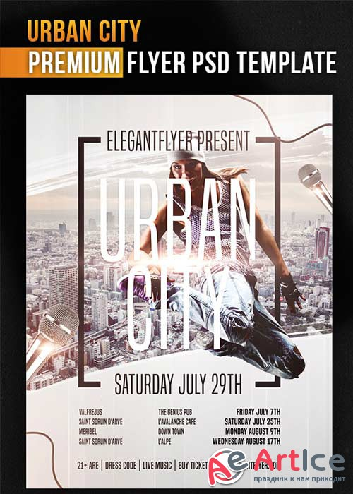 Urban City Flyer V5 PSD Template + Facebook Cover
