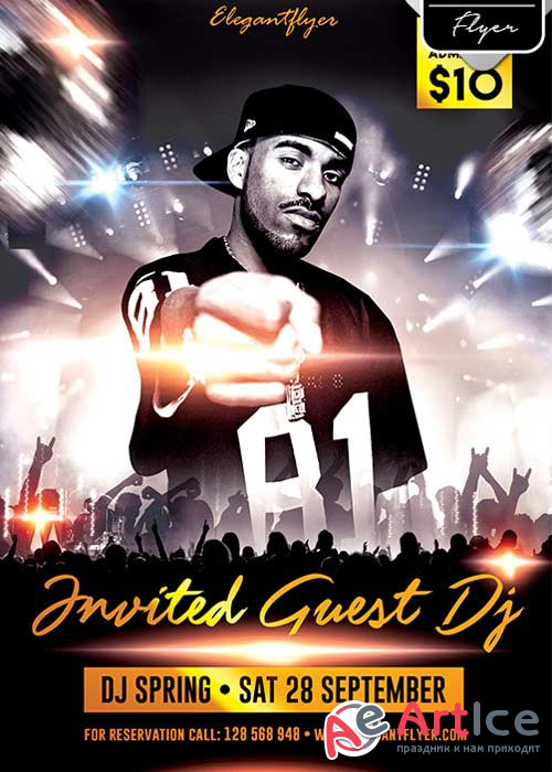 Invited Guest Dj Flyer PSD Template + Facebook Cover
