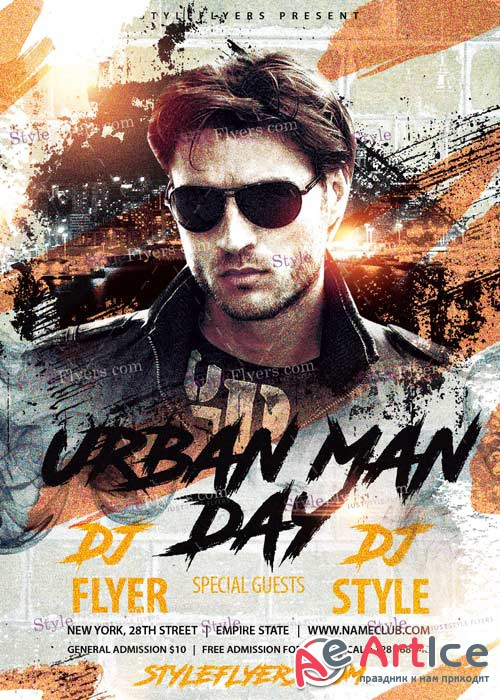 Urban Man Day V5 PSD Flyer Template