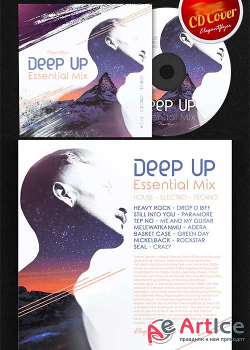 Deep Up CD Cover PSD Template