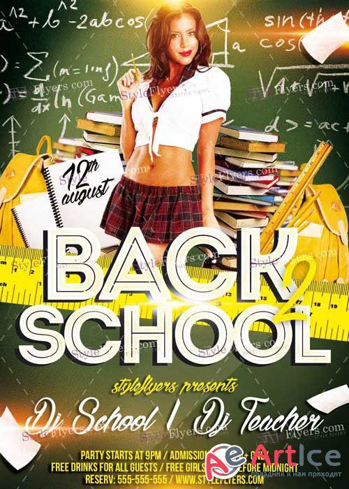 Back To School V2 PSD Flyer Template