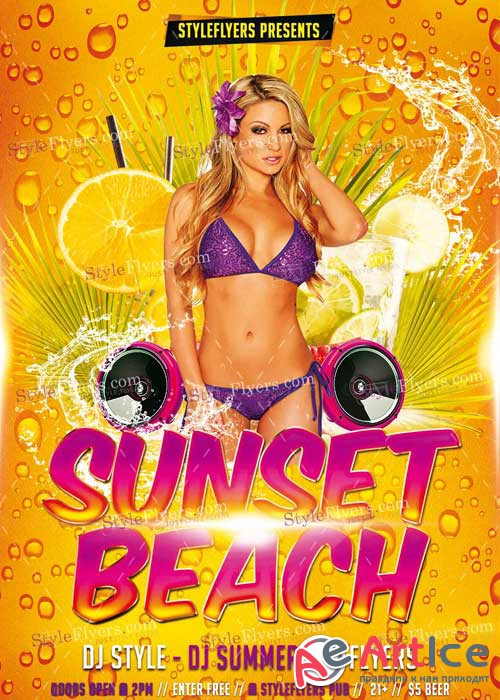 Sunset Beach V5 PSD Flyer Template