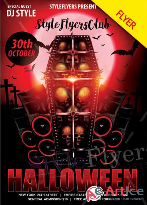 Halloween V17 PSD Flyer Template