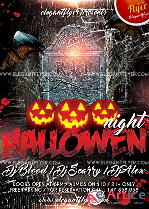Halloween Night V19 Flyer PSD Template + Facebook Cover