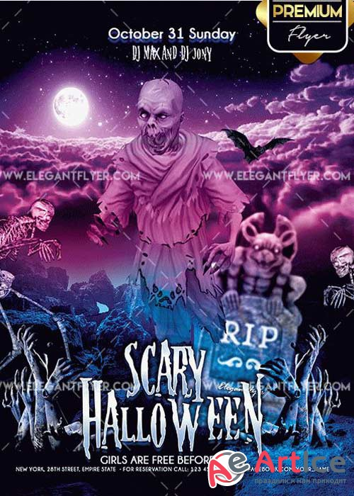 Scary Halloween V1 Flyer PSD Template + Facebook Cover
