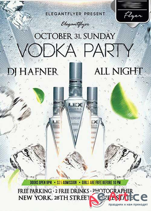 Vodka party Flyer PSD V3 Template + Facebook Cover