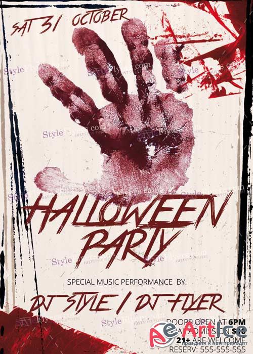 Halloween party PSD V16 Flyer Template