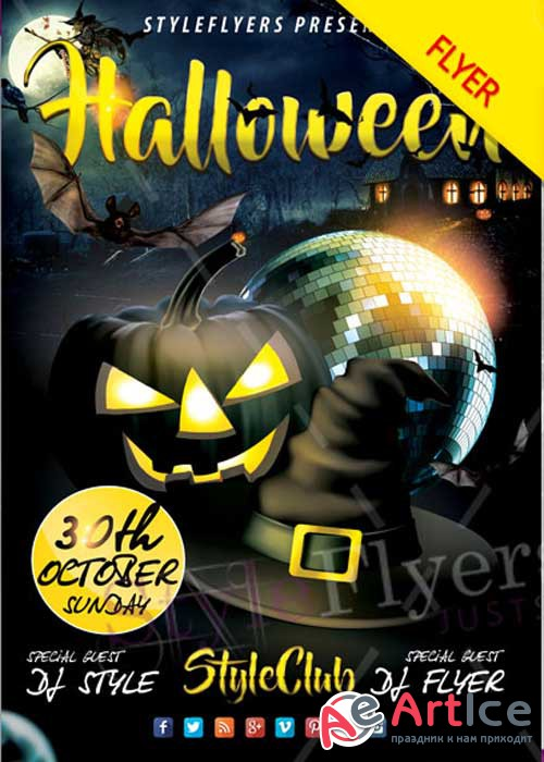 Halloween V25 PSD Flyer Template