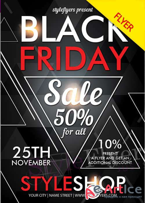 Black Friday PSD V11 Flyer Template