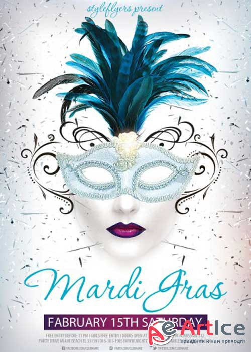 Mardi Gras PSD V14 Flyer Template with Facebook Cover