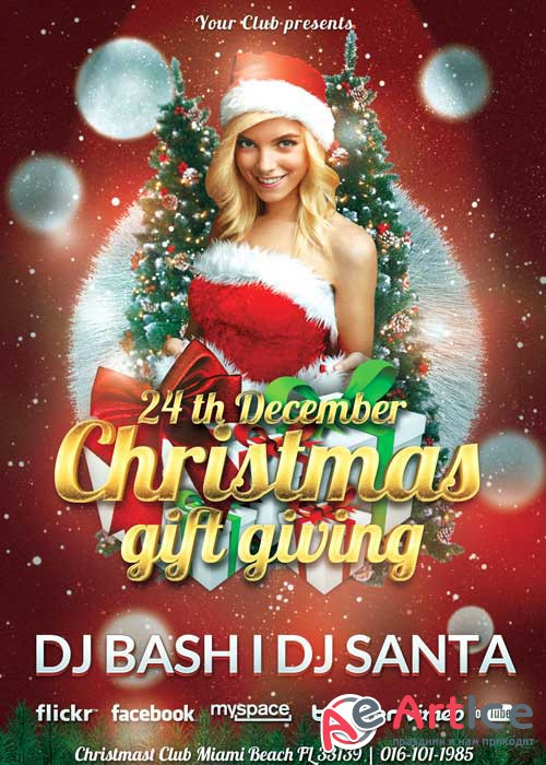 Christmas Gift Giving Party V5 Flyer Template