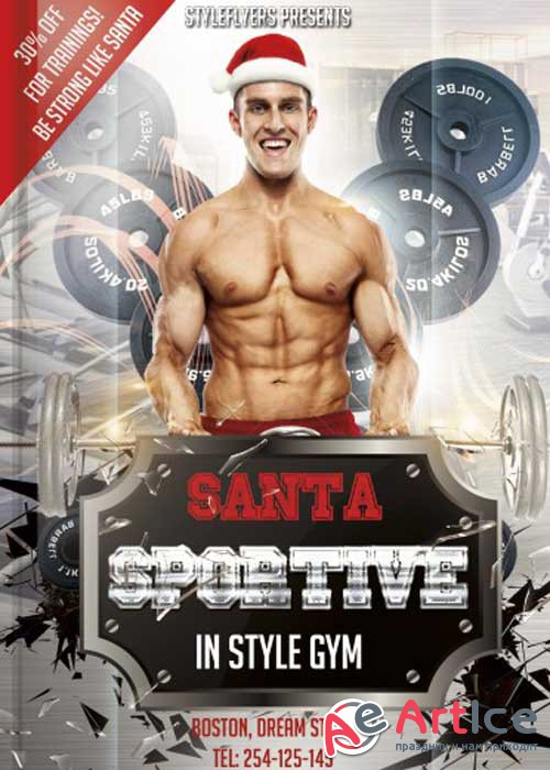 Sportive Santa PSD V7 Flyer Template with Facebook Cover