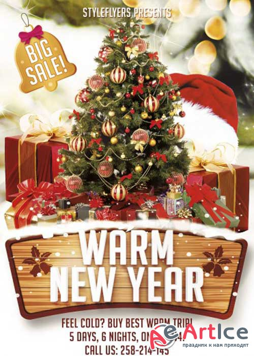 Warm New Year PSD V2 Flyer Template with Facebook Cover