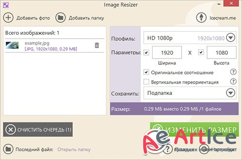 Icecream Image Resizer 1.44