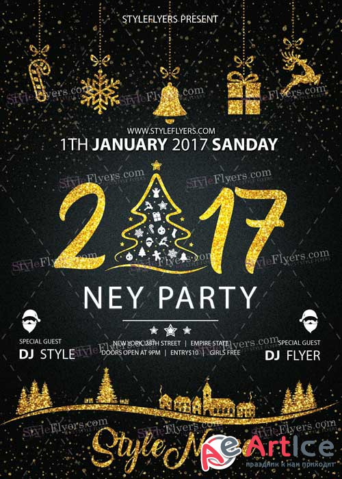 2017 NEY Party PSD V11 Flyer Template