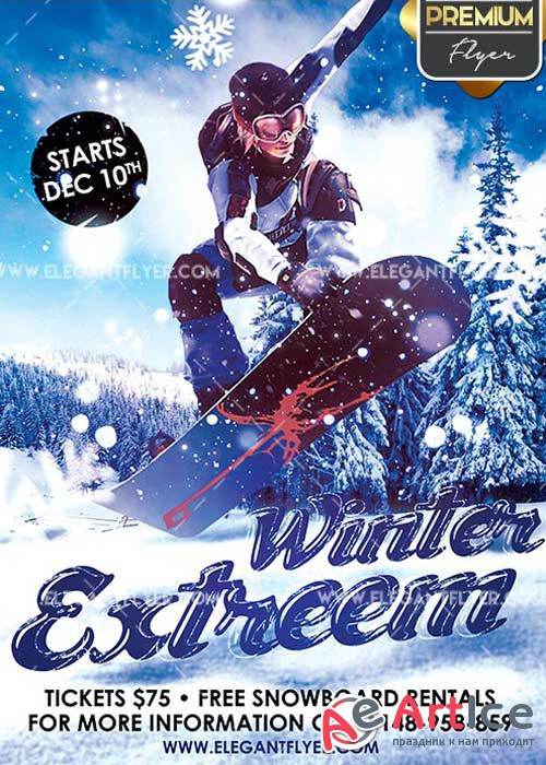 Winter Extreem Flyer PSD V3 Template + Facebook Cover